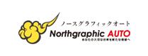 ノースグラフィックオート