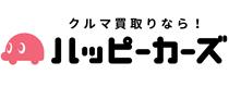 ハッピーカーズ福岡西店