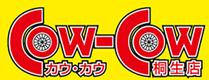 COW-COW桐生店